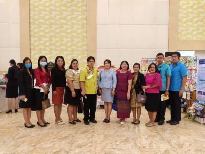 งานการแลกเปลี่ยนเรียนรู้ และยกย่องเชิดชูครูภาษาไทย ศูนย์เครือข่ายครูภาษาไทยจังหวัดชัยนาท พระนครศรีอยุธยา สระบุรี สิงห์บุรี ลพบุรี อ่างทอง และสำนักงานศึกษาธิการภาค 1