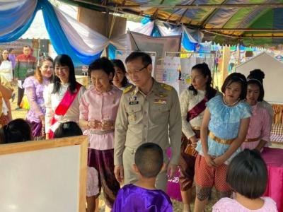พิธีเปิดโครงการหน่วยบำบัดทุกข์ บำรุงสุข สร้างรอยยิ้ม ให้กับประชาชน จังหวัดลพบุรี ประจำปีงบประมาณ 2563