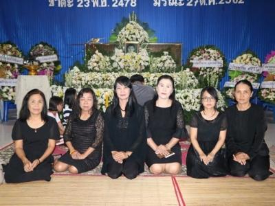 สพป.ลพบุรี เขต 2 ร่วมเป็นเจ้าภาพในงานสวดพระอภิธรรมศพ คุณพ่อแสง กลิ่นเทศ