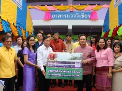 """ผอ.สพป.ลพบุรี เขต 2 เป็นประธานในพิธีเปิดอาคารเรียน """"อาคารแวววิเชียร"""" รร.บ้านชอนสมบูรณ์ (57)"""