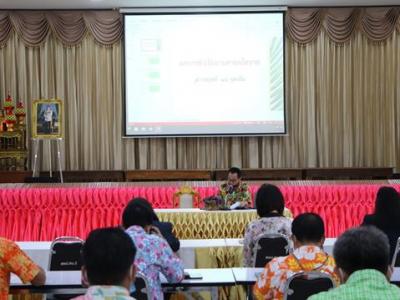 การประชุมประธานกลุ่มโรงเรียนและประธานศูนย์เครือข่ายพัฒนาคุณภาพการศึกษา สพป.ลพบุรี เขต 2 ครั้งที่ 2 /2564