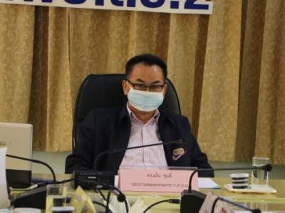 การประชุมคณะกรรมการ ติดตาม ตรวจสอบ ประเมินผลและนิเทศการศึกษา (กตปน.) สพป.ลพบุรี เขต 2  ครั้งที่ 2/2564