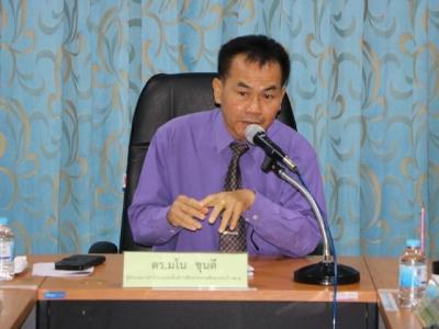 ดร.มโน ชุนดี ผอ.สพป.ลพบุรี เขต 2 พร้อมด้วยคณะกรรมการพิจารณาแผนการจัดการศึกษาโดยครอบครัวประชุมเพื่อหารือ และหาแนวทางการดำเนินการพิจารณาแผนการจัดการศึกษาโดยครอบครัว