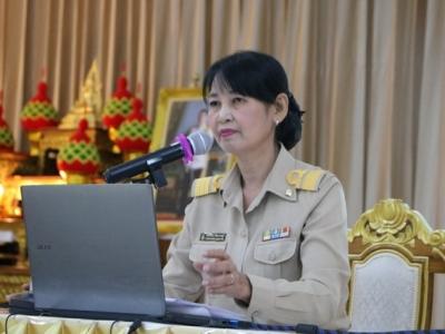 การประชุมผู้บริหารการศึกษา บริหารโรงเรียน ผู้อำนวยการกลุ่ม ฯ ประจำเดือนพฤศจิกายน 2562