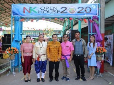 ดร.มโน ชุนดี ผอ.สพป.ลพบุรี เขต 2 เป็นประธานเปิดงาน   OPEN HOUSE เปิดบ้านวิชาการและตลาดนัดนักเรียน ประจำปี 2562 โรงเรียนนิคมลำนารายณ์