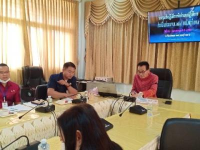 การประชุมโครงการจัดทำแผนปฏิบัติการ ประจำปีงบประมาณ พ.ศ. 2563