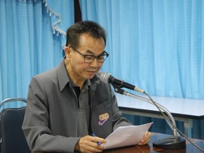 การประชุมสัมมนาข้าราชการครู และบุคลากรทางการศึกษาและลูกจ้างอาวุโส ประชุมเพื่อปรึกษาหารือในการดำเนินการจัดงานสัมมนาข้าราชการครู