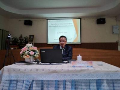 นายจิมจง ทองคำวัน  รอง ผอ.สพป.ลพบุรี เขต 2  ร่วมประชุมและเป็นวิทยากร ในการประชุมสร้างการรับรู้แนวทาง การจัดการศึกษา จ.ลพบุรี ประจำปีงบประมาณ พ.ศ. 2563