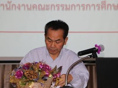 ดร.มโน ชุนดี ผอ.สพป.ลพบุรี เขต 2  เป็นประธานการประชุมคณะกรรมการ ประเมินคุณภาพผู้เรียน (NT) ชั้นประถมศึกษาปีที่ 3 ปีการศึกษา 2562
