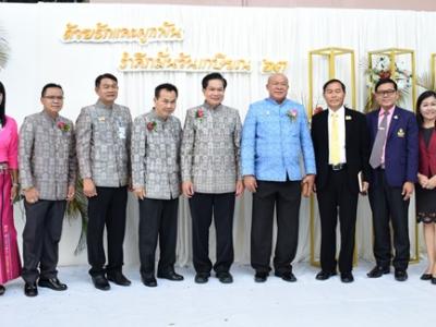 """สพป.ลพบุรี เขต 2 ให้การต้อนรับ ดร.อัมพร พินะสา เลขาธิการคณะกรรมการข้าราชการครูและบุคลากรทางการศึกษา (ก.ค.ศ.) ในโอกาสที่ท่านให้เกียรติเข้าร่วมงานประชุมสัมมนาข้าราชการครู บุคลากรทางการศึกษาและลูกจ้างประจำอาวุโส """"กิจกรรมกตเวทิตาจิต"""" แก่ผู้เกษียณอายุราชการ ปร"""