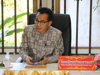 ดร.มโน ชุนดี ผอ.สพป.ลพบุรี เขต 2 พร้อมด้วยบุคลากร ทางการศึกษา ตรวจเยี่ยมและติดตามการดำเนินงานของผู้บริหารโรงเรียน และคณะครูโรงเรียนบ้านเขารวก