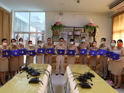 สพป.ลพบุรี เขต 2 จัดกิจกรรมตาม Road map โครงการเสริมสร้างคุณธรรมจริยธรรมและธรรมาภิบาลในสถานศึกษา ของ สพป.ลพบุรี เขต 2 ประจำปีงบประมาณ พ.ศ. 2563