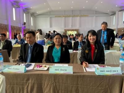 ร่วมถวายผ้ากฐิน พระราชทาน สพฐ. ประจำปี 2562 และเข้าร่วมประชุมสัมมนาผู้อำนวยการสำนักงานเขตพื้นที่การศึกษา ทั่วประเทศ ครั้งที่ 2 / 2562