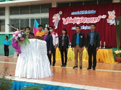 นางฐิติพร เขมกรรม  รอง ผอ.สพป.ลพบุรี เขต 2 เป็นประธานในพิธีเปิดการแข่งขันกีฬานักเรียนสัมพันธมิตรเกมส์ ของ อำเภอพัฒนานิคม ภาคเรียนที่ 1/2563