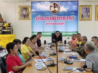 ร่วมประชุมปรึกษาหารือการจัดกิจกรรมเชิดชูเกียรติเยาวชน ที่สร้างชื่อเสียงให้อำเภอชัยบาดาล