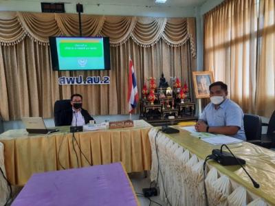 ดร. มโน ชุนดี ผอ.สพป.ลพบุรี 2 พร้อมด้วยรอง ผอ.สพป.ลพบุรี เขต 2 และผอ.กลุ่มภารกิจ มอบองค์ความรู้และประสบการณ์การบริหารการศึกษาแก่นักศึกษาซึ่งเข้ารับการฝึกปฏิบัติวิชาชีพ