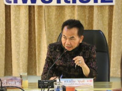 ดร.มโน ชุนดี ผอ.สพป.ลพบุรี เขต 2 เป็นประธานในการประชุมการพัฒนาคุณภาพการนิเทศการศึกษา ประจำปีงบประมาณ 2564 โดยมีเป้าหมายหลักในการส่งเสริม สนับสนุนการศึกษา ระดับเขตพื้นที่การศึกษา